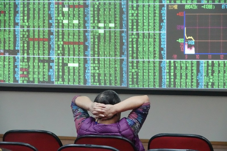 疫情導致全球股災風暴,台股今(19日)崩跌537.33點,收在8681.34點,外資賣超212.21億元。圖/聯合報系資料照片