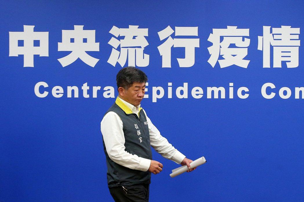 中央流行疫情指揮中心指揮官陳時中。 圖/聯合報系資料照