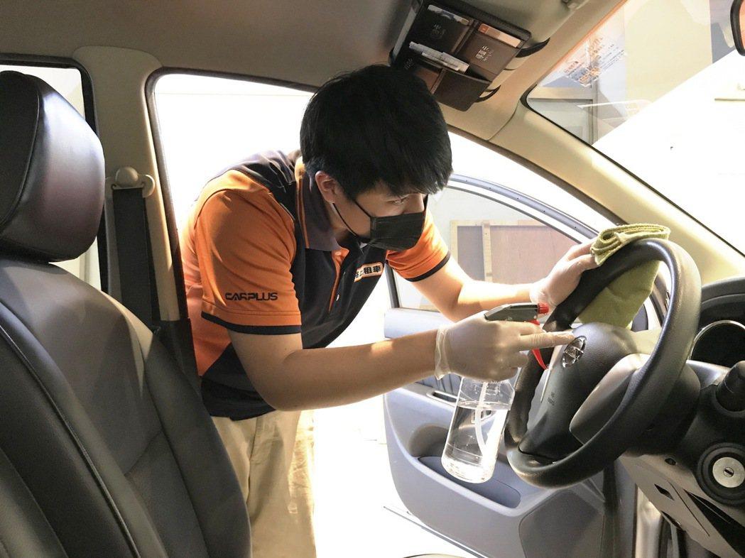 格上租車防疫措施完備。 圖/格上租車提供