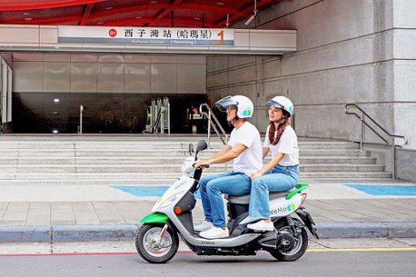 共享機車WeMo Scooter,宣布高雄景點營運範圍再擴大!