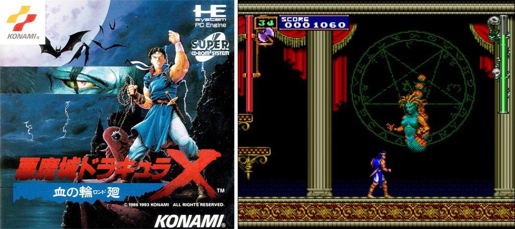 當時1993年在PC-Engine上推出的《血之輪迴》遊戲封面與畫面。
