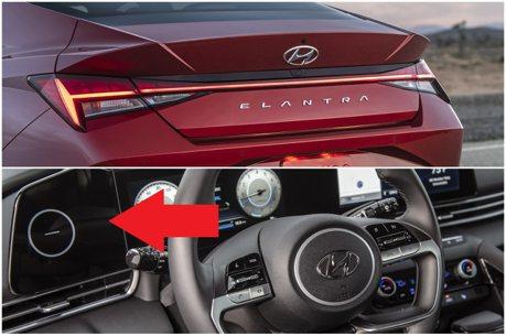 第七代Hyundai Elantra全新數位大螢幕很吸睛 但多出的小螢幕有何作用呢?