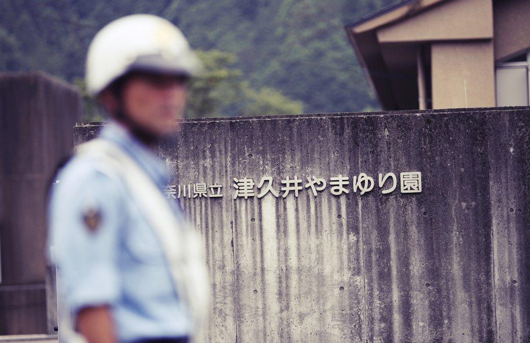 圖為案發後,警方前往神奈川縣「津久井山百合園」進行調查。 圖/美聯社