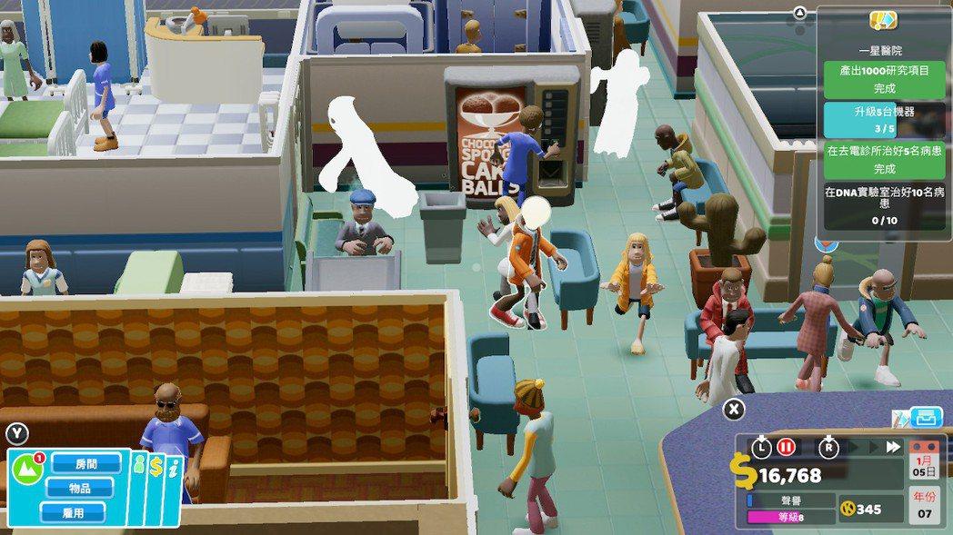 死掉的病患會變成鬼遊走在醫院間,需要會抓鬼的工友來收服他們。
