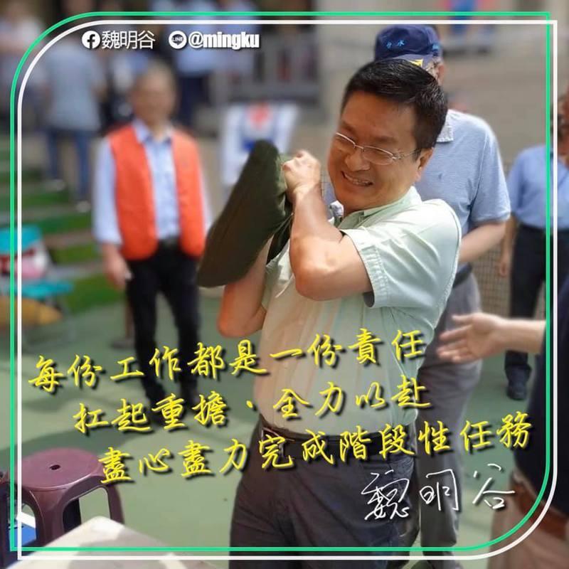 台水董座魏明谷生日當天提出辭職。圖/翻攝自魏明谷臉書