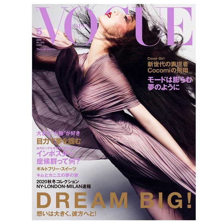 木村心美甫出道就穿了DIOR與使用同品牌彩妝,登上日版《VOGUE》封面。圖/取...