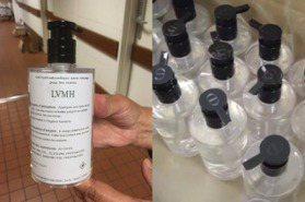 全球最美防疫物資!LVMH乾洗手曝光,有迪奧瓶身+Logo瓶蓋 網友喊:想要