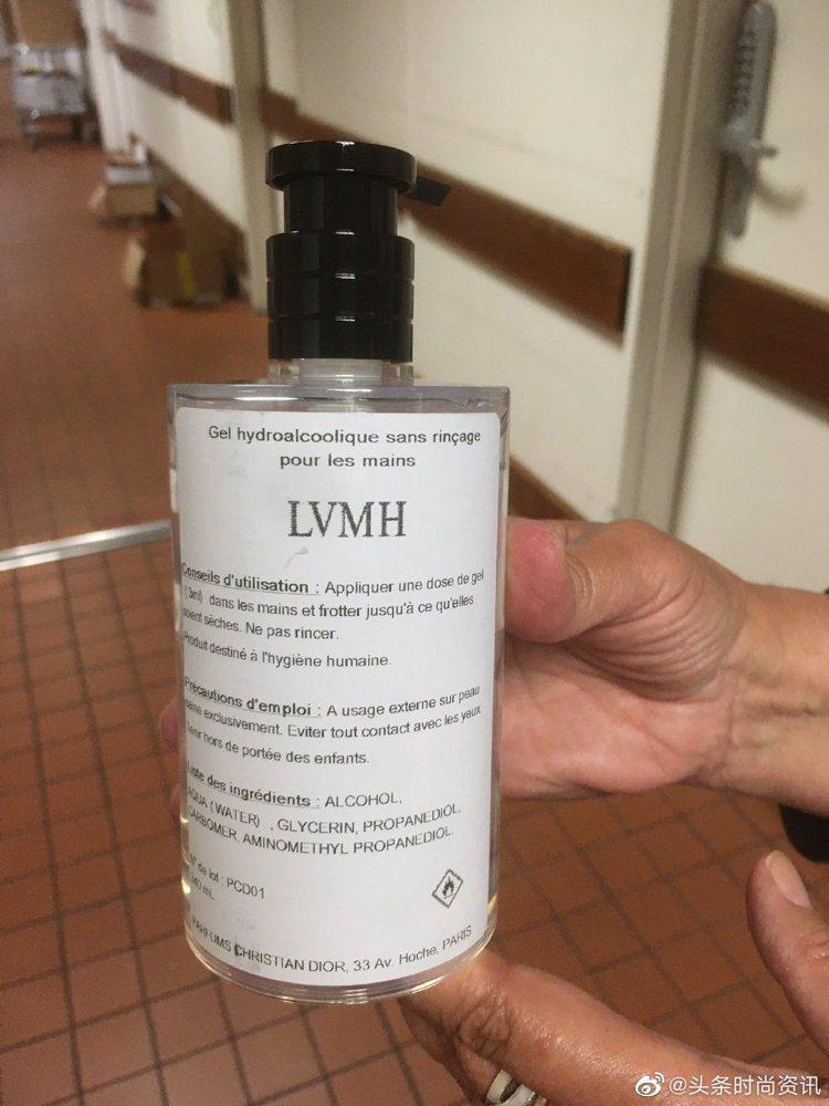LVMH生產的乾洗手曝光,被譽為「世界最美防疫物資」。圖/摘自微博