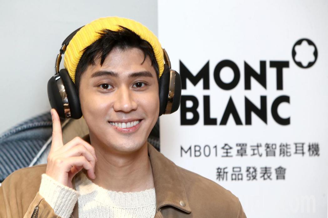 李玉璽下午演繹Montblanc智慧耳機,他表示平時私下打扮較休閒,會拿耳機當搭