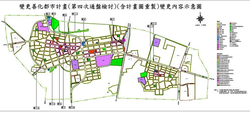 台南善化區都市計畫通盤檢討內政部通過,下月將發布實施。圖/台南市政府都發局提供