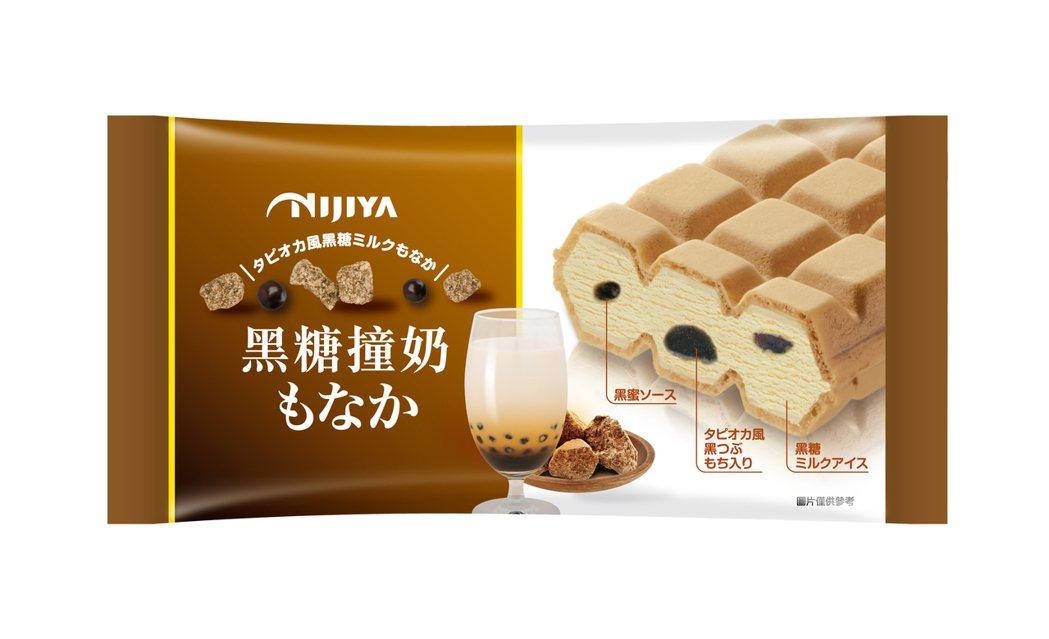 日本NIJIYA黑糖撞奶風味雪派,售價79元,3月25日至4月21日日本NIJI...