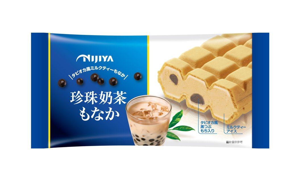 日本NIJIYA珍珠奶茶風味雪派,售價79元,3月25日至4月21日日本NIJI...