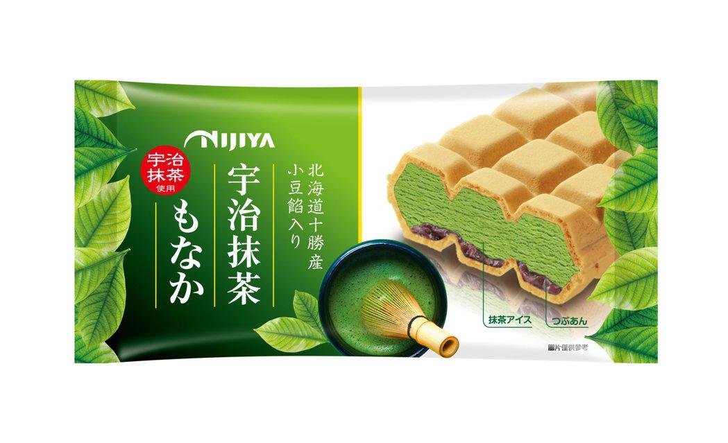 日本NIJIYA宇治抹茶紅豆雪派,售價69元,3月25日至4月21日日本NIJI...