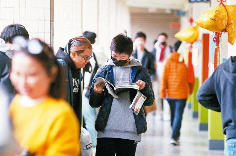 圖為大學考試示意圖。圖/聯合報系資料照片