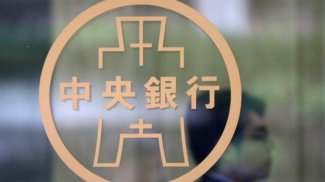 台灣央行。 路透社
