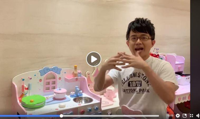 圖片截自《柚子醫師的育兒診療室 - Dr.陳木榮醫師》洗手影片