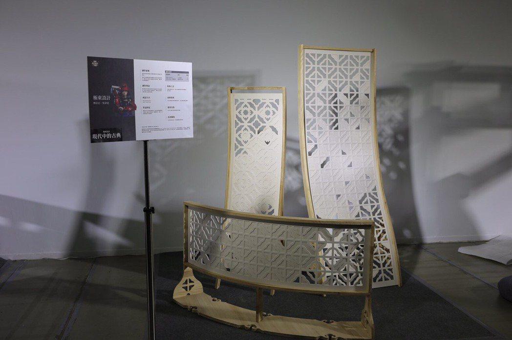 第二名極東設計團隊,結合古今的「現代中的古典」。 欣蘭企業/提供