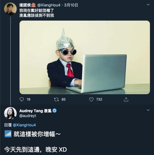 圖:Twitter@XiangHou4