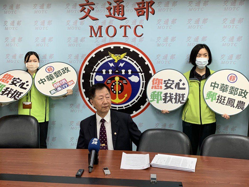 中華郵政公司為善盡企業社會責任,於3月20日郵政節舉辦「您安心,郵我挺」活動,動...