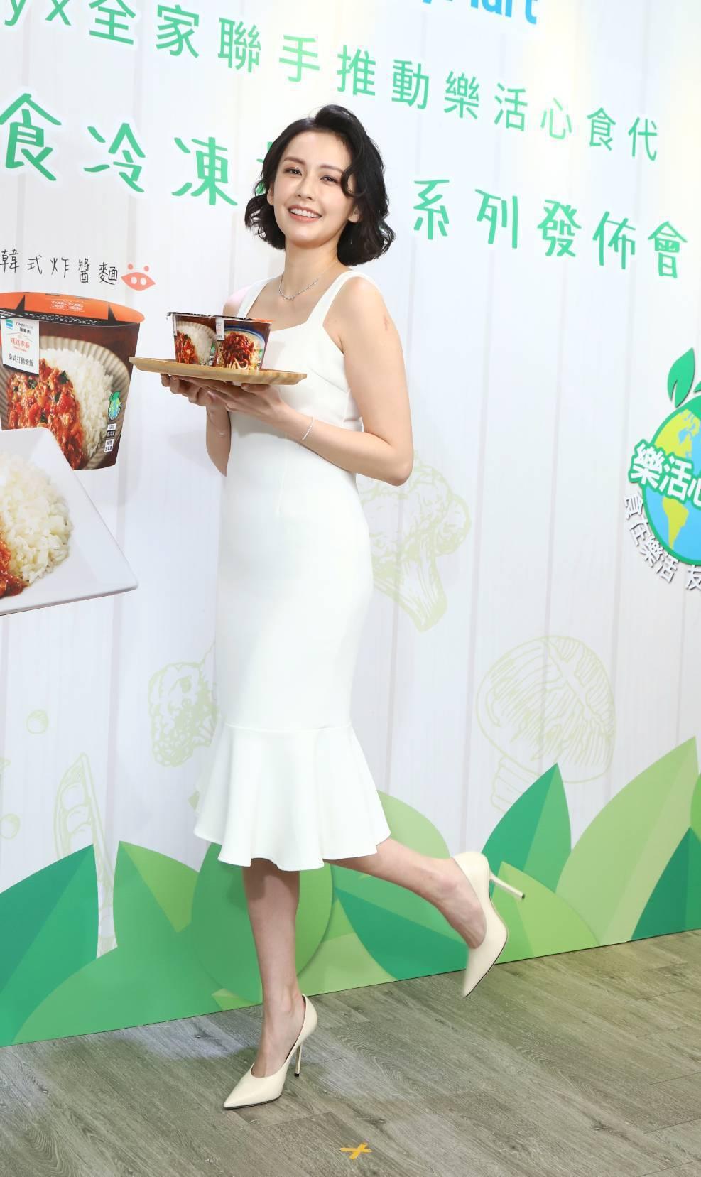 袁艾菲現在成為素食主義者。記者陳立凱/攝影