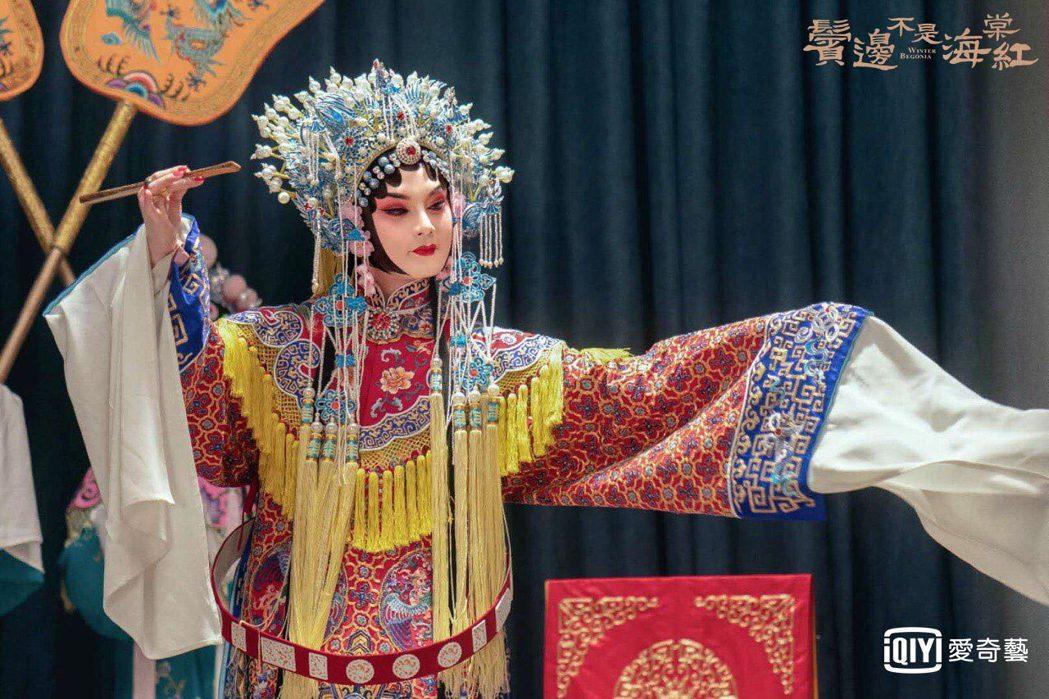 尹正飾演梨園當家花旦。圖/愛奇藝台灣站提供