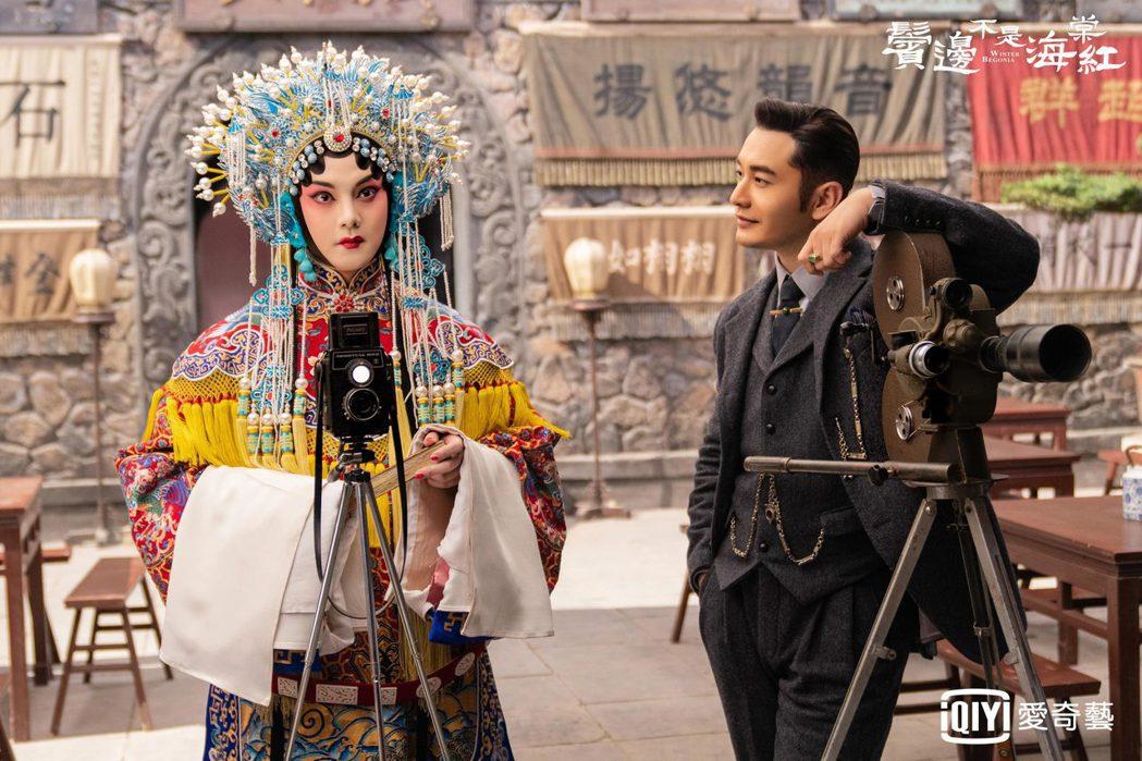 黃曉明(右)、尹正在「鬢邊不是海棠紅」戲中,因戲結緣成知己。圖/愛奇藝台灣站提供