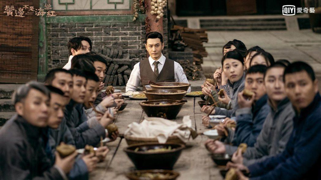 黃曉明在「鬢邊不是海棠紅」戲中飾演程鳳台,出生於商賈家。圖/愛奇藝台灣站提供