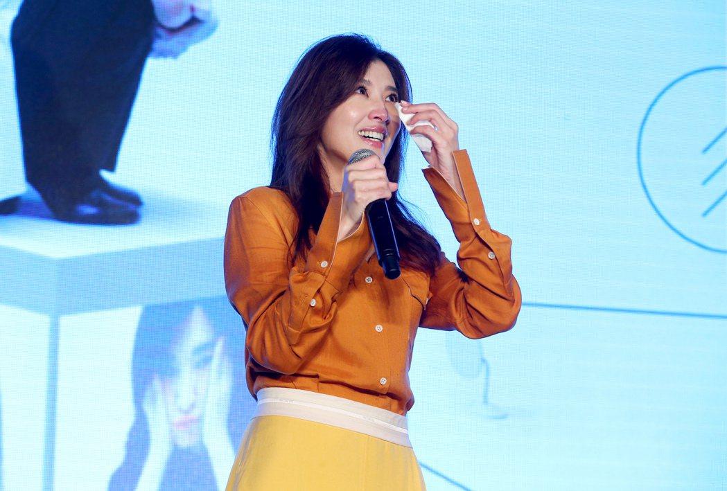 蘇慧倫在新歌發表會一度感動落淚。 圖/聯合報系資料照片