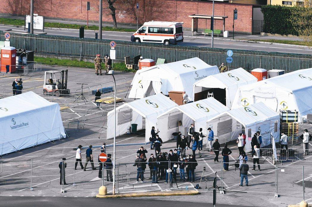 美國福音教派非政府組織捐助下,義大利米蘭市郊設立野戰醫院,治療不斷增加的新冠肺炎...