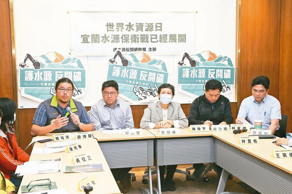 立法委員陳椒華(左三)及邱顯智(左二)與環保團體舉辦「世界水資源日宜蘭水源保衛戰」記者會。記者季相儒/攝影