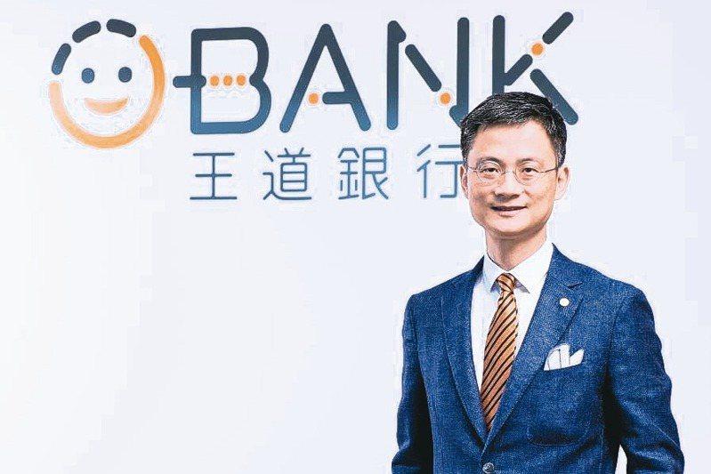 王道銀行總經理李芳遠 圖/王道銀行提供