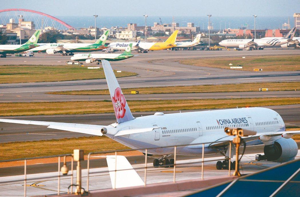 華航公告25日起,往美國、加拿大及中南美洲運價調漲30%至35%。 本報系資料庫
