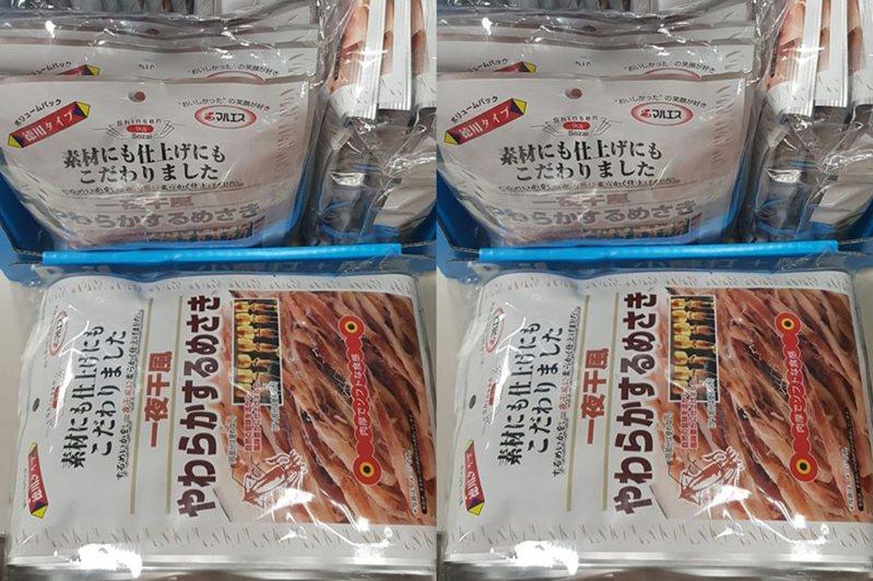 原PO指出,一夜干風味墨魚絲一包售價589元,裡面含5小袋。圖/擷取自 FB「Costco好市多商品經驗老實說」