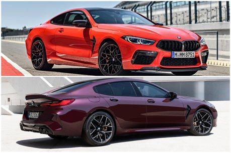 全新BMW M8 Coupe、M8 Gran Coupe現身汎德官網 預售價888萬元起!