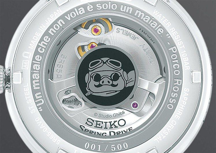 Presage吉卜力工作室紅豬聯名限量版腕表,底蓋上有紅豬圖案裝飾。圖/SEIK...