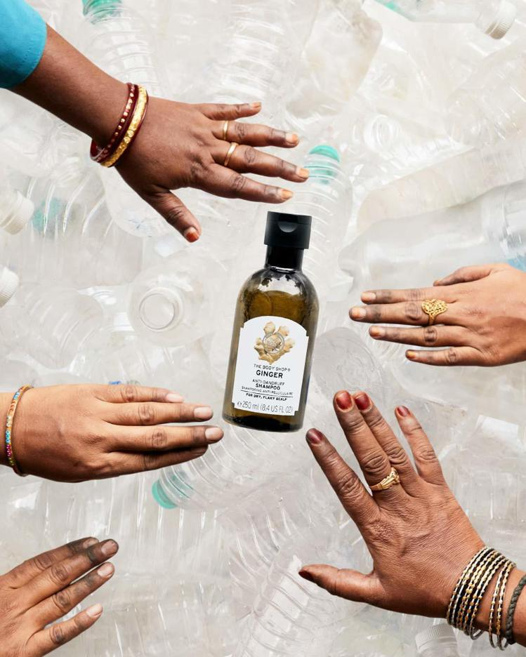 THE BODY SHOP推出空瓶回收折抵的活動。圖/THE BODY SHOP...