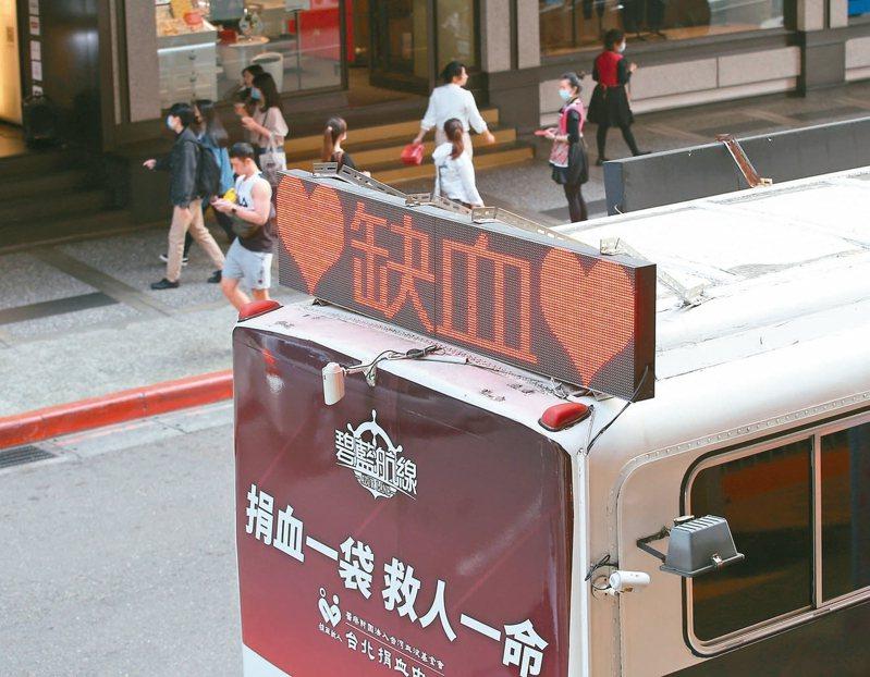 台北地區血液庫存量偏低,其中AB型最缺。 記者林澔一/攝影
