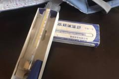 媽媽挖出「古董溫度計」 網一看暴動:滿滿的童年回憶