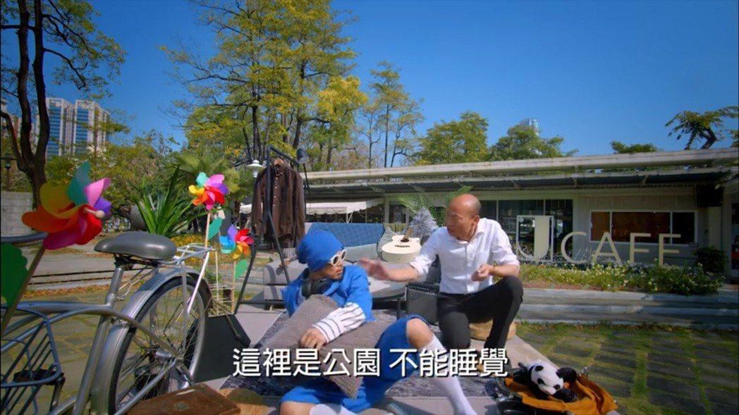 黃明志為高雄觀光打造新歌〈出去走走〉。 圖/擷自黃明志臉書
