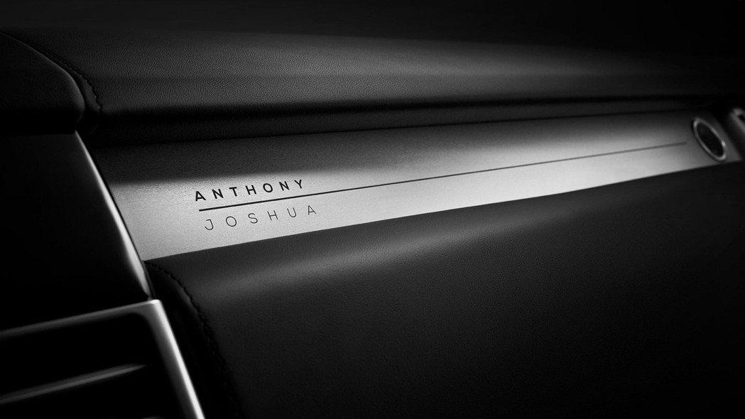 中控台副駕駛位置前方金屬飾板也有著約書亞的名字。 圖/Land Rover提供