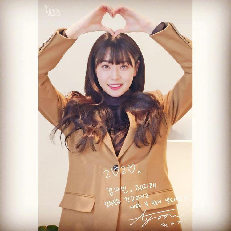 圖/擷自 Instagram @hv_nara,圖/StyleMap美配提供