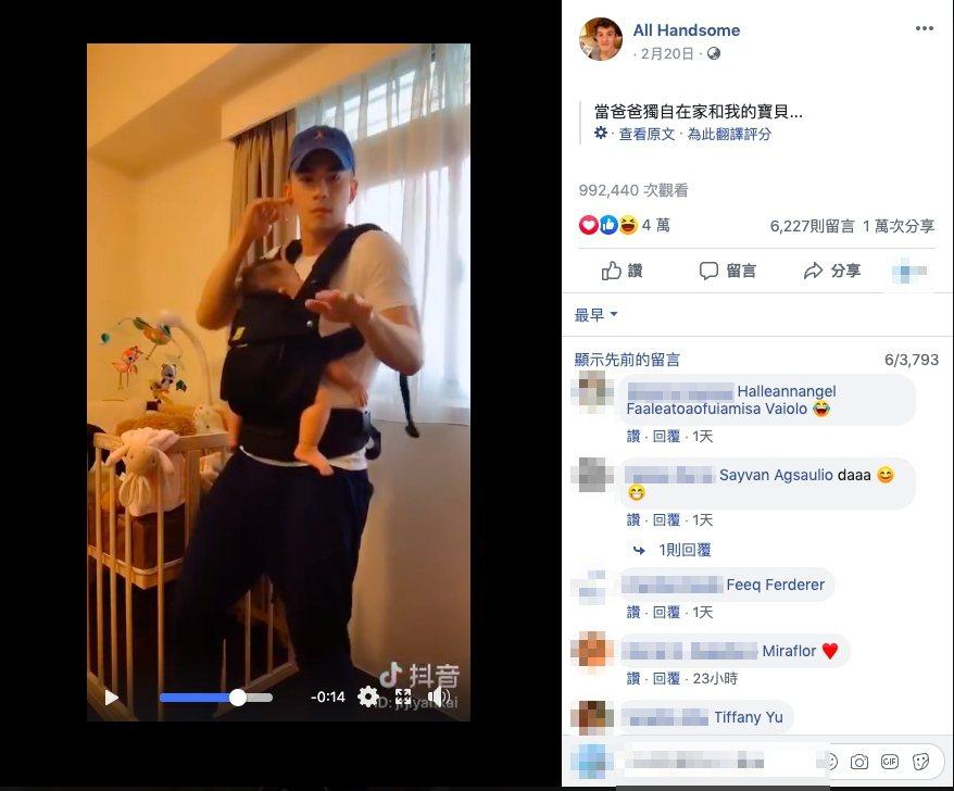 JR紀言愷防疫期間獲得短暫休息時光,他在網路上分享和女兒「晴晴」的互動,獲得迴響...