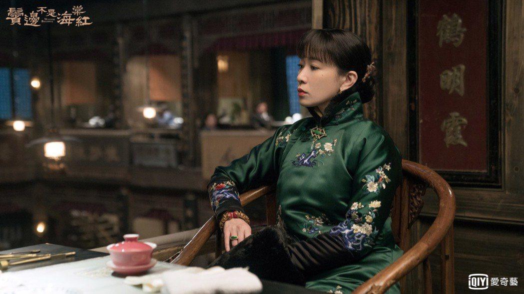 佘詩曼演出「鬢邊不是海棠紅」。圖/愛奇藝台灣站提供