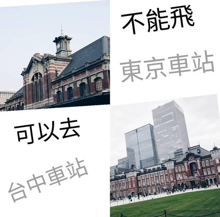 有旅遊部落客發文「如何在國內也能玩得很像在日本」,並貼出不少兩地神似景點的照片。...
