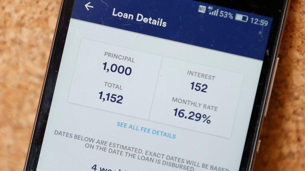 P2P借貸平台示意圖。(本報系資料庫)