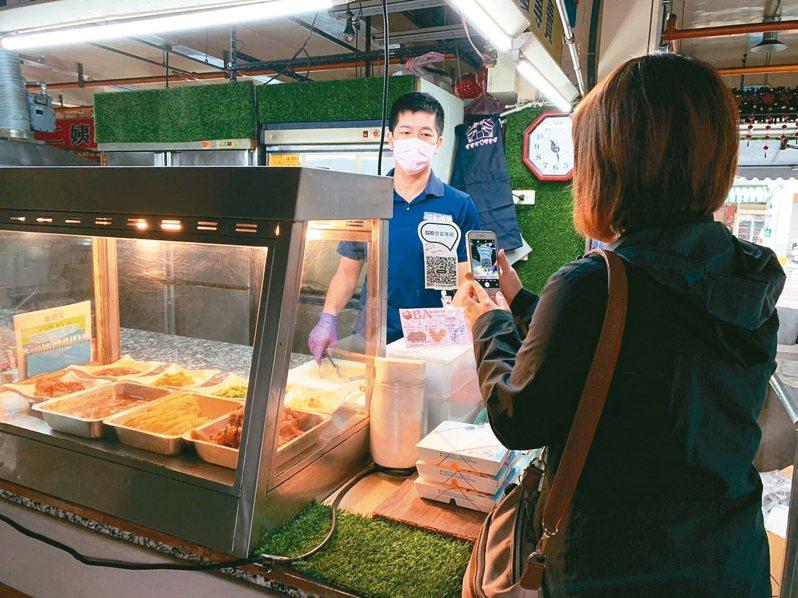 台南市虎尾寮市場6成攤商裝行動支付,是全台南比率最高的公有市場。 圖/台南市經發局提供