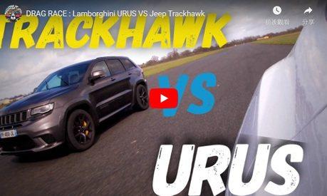 影/美國Jeep真的要挑戰Lamborghini Urus?哪裡來的勇氣?