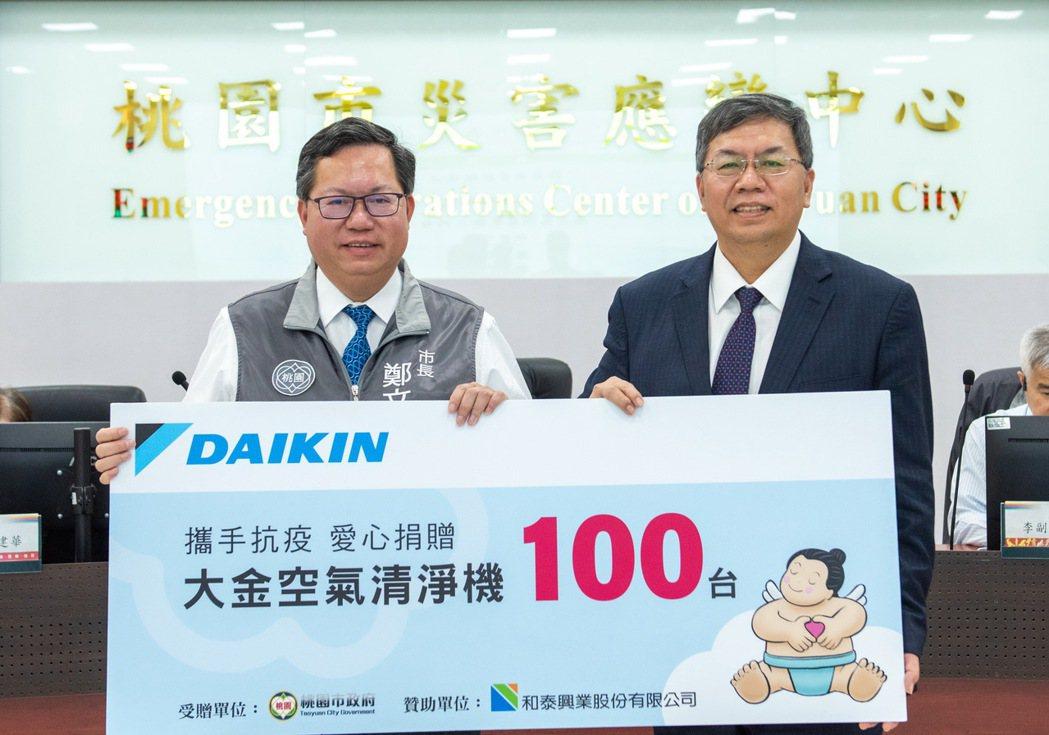 和泰興業執行副總林鴻志(右)代表公司捐贈100台空氣清淨機予桃園市政府,由桃園市...