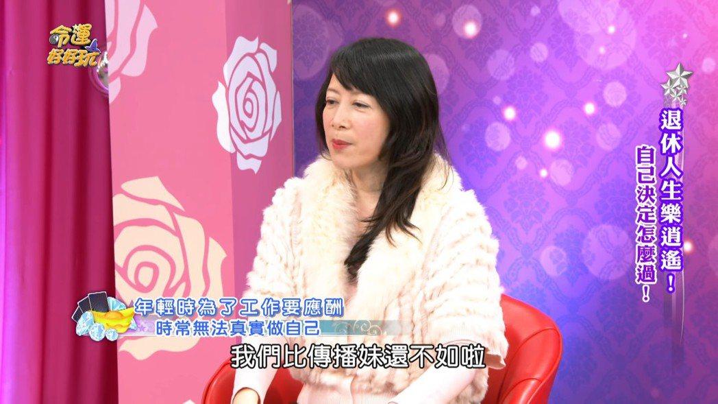 前主播蕭裔芬談到當主播時,要出席一些大老闆的飯局。 圖/擷自Youtube