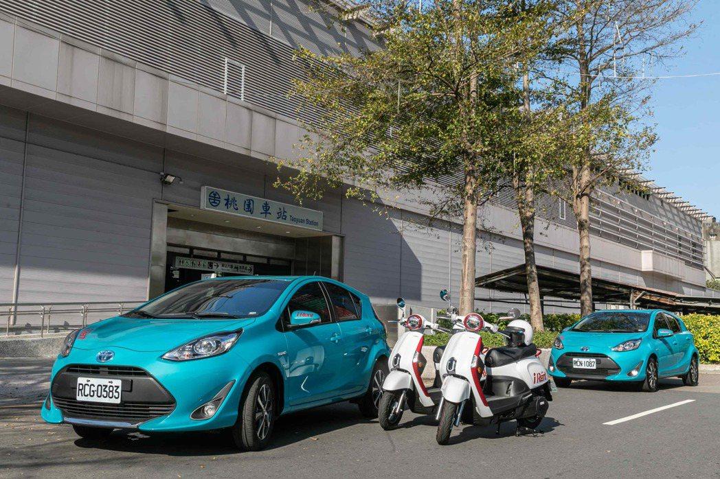 iRent同時提供四輪及二輪車款租借。 圖/和雲行動服務提供